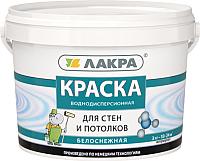 Краска Лакра Для стен и потолков водно-дисперсионная (3кг, белоснежный) -