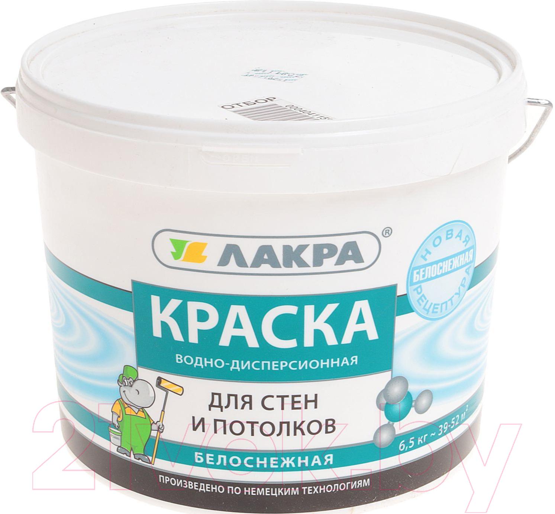 Купить Краска Лакра, Для стен и потолков водно-дисперсионная (6.5кг, белоснежный), Россия, белый