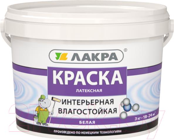 Купить Краска Лакра, Латексная интерьерная влагостойкая (3кг, белый), Россия