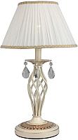 Прикроватная лампа Omnilux Cremona OML-60804-01 -