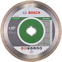 Отрезной диск алмазный Bosch 2.608.602.204 -