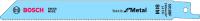 Набор пильных полотен Bosch 2.608.651.944 (2шт) -