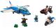 Конструктор Lego City Police Воздушная полиция: арест парашютиста 60208 -