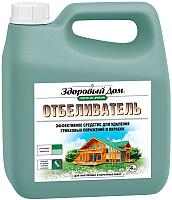 Отбеливатель для древесины Здоровый дом Для уничтожения грибка (4кг) -
