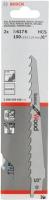 Набор пильных полотен Bosch 2.608.650.616 -