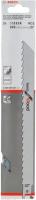 Набор пильных полотен Bosch 2.608.650.617 -