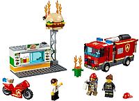 Конструктор Lego City Пожар в бургер-кафе 60214 -