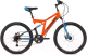 Велосипед Stinger Highlander D 26SFD.HILANDISC.16OR8 -