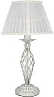 Прикроватная лампа Omnilux Belluno OML-79104-01 -
