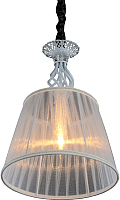Потолочный светильник Omnilux Belluno OML-79106-01 -
