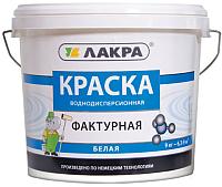 Краска Лакра Фактурная (9кг, белый) -