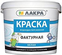 Краска Лакра Фактурная (18кг, белый) -
