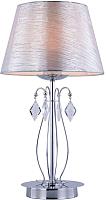 Прикроватная лампа Omnilux Murgetta OML-62304-01 -