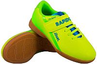 Бутсы футзальные Jogel Rapido JSH4001-K (лимонный, р-р 28) -