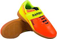 Бутсы футзальные Jogel Rapido JSH4001-K (оранжевый, р-р 33) -