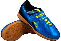Бутсы футзальные Jogel Rapido JSH4001-K (синий, р-р 32) -