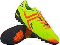 Бутсы футбольные Jogel Forza JSH3003 (лимонный, р-р 42) -