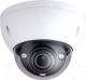 IP-камера Dahua DH-IPC-HDBW5231EP-ZE-0735 -