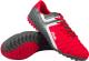 Бутсы футбольные Jogel Mondo JSH3002 (красный, р-р 43) -
