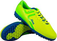 Бутсы футбольные Jogel Rapido JSH3001-Y (лимонный, р-р 37) -