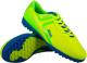 Бутсы футбольные Jogel Rapido JSH3001 (лимонный, р-р 43) -