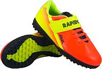 Бутсы футбольные Jogel Rapido JSH3001-K (оранжевый, р-р 32) -