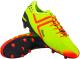 Бутсы футбольные Jogel Forza JSH1003 (лимонный, р-р 42) -