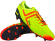 Бутсы футбольные Jogel Forza JSH1003 (лимонный, р-р 43) -