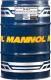 Трансмиссионное масло Mannol Extra 75W90 GL-4/GL-5 LS / MN8103-60 (60л) -