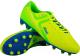 Бутсы футбольные Jogel Rapido JSH1001 (лимонный, р-р 44) -