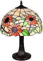 Прикроватная лампа Omnilux Avintes OML-80704-01 -