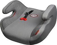 Бустер Heyner SafeUp Comfort XL / 783200 (серый) -