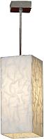 Потолочный светильник Lussole Monfandi LSL-3106-01 -