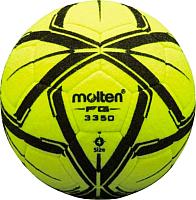 Мяч для футзала Molten F4G3350 -
