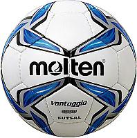 Мяч для футзала Molten F9V1900 -