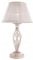 Прикроватная лампа Евросвет Selesta 01002/1 (белый/золото) -
