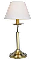 Прикроватная лампа Евросвет Hotel 01010/1 (античная бронза) -