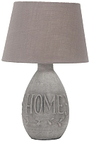 Прикроватная лампа Omnilux Caldeddu OML-83104-01 -