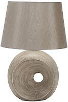 Прикроватная лампа Omnilux Pulpaggiu OML-83004-01 -
