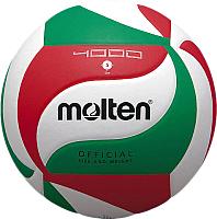 Мяч волейбольный Molten V5M4000-X -