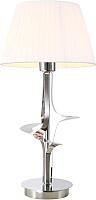 Прикроватная лампа Omnilux Calia OML-62404-01 -