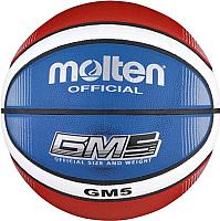 Баскетбольный мяч Molten BGMX5-C -