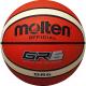 Баскетбольный мяч Molten BGR6-OI FIBA -