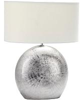 Прикроватная лампа Omnilux Valois OML-82314-01 -