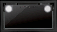 Вытяжка скрытая Cata GC Dual A 45 XGBK/С -