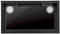 Вытяжка скрытая Cata GC Dual A 45 XGBK/D -