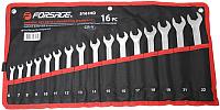 Набор ключей Forsage F-5161HD -