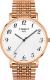 Часы наручные мужские Tissot T109.610.33.032.00 -