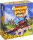 Настольная игра Мир Хобби Солнечная долина Делюкс -