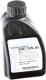 Трансмиссионное масло BMW G2 / 83222413511 (0.5л) -